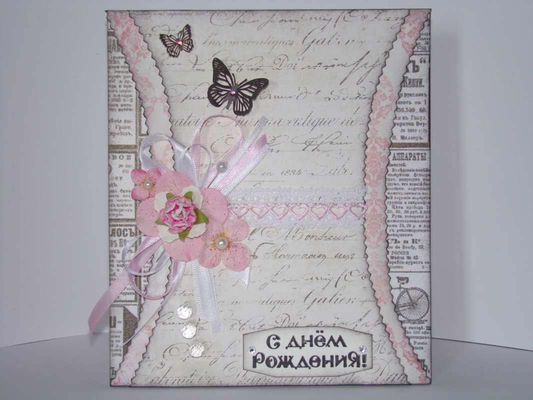 Скрапбукинг открытки на день рождения любимому 62