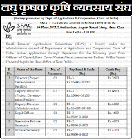SFAC Recruitment 2015, Small Farmers Agribusiness Consortium jobs, , sfacindia.com, government jobs, sarkari naukri 2015