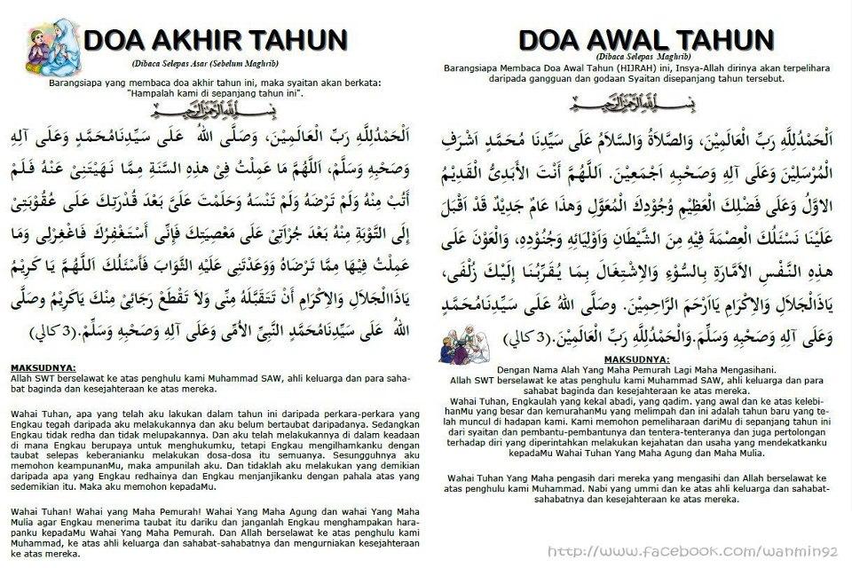 Maal hijrah doa akhir tahun dan awal tahun