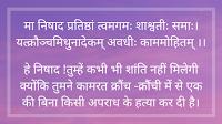 कैसे मिली  बाल्मीकि को रामायण लिखने की प्रेरणा (How Balmiki got inspiration to write Ramayana)