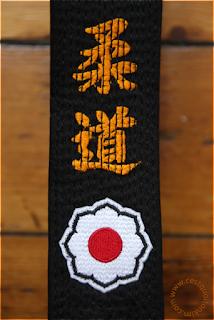 Ceinture judo - Kodokan - www.cestquoitonkim.com