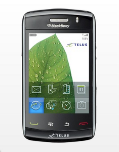 BB STROM III Rp.2.100.000
