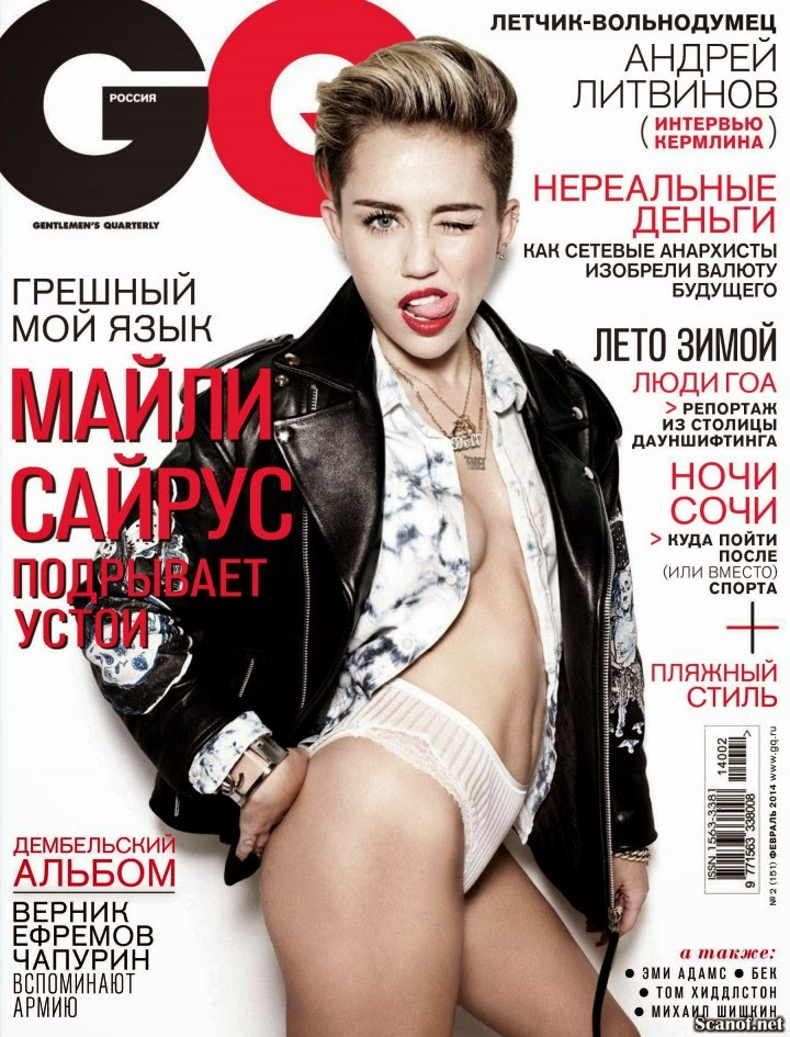 Magazine Photoshoot : Miley Cyrus Photoshot For GQ Magazine Russia February 2014 Issue