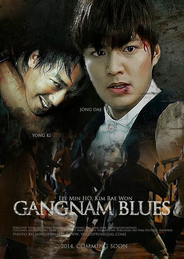 Gangnam Blues {2015}