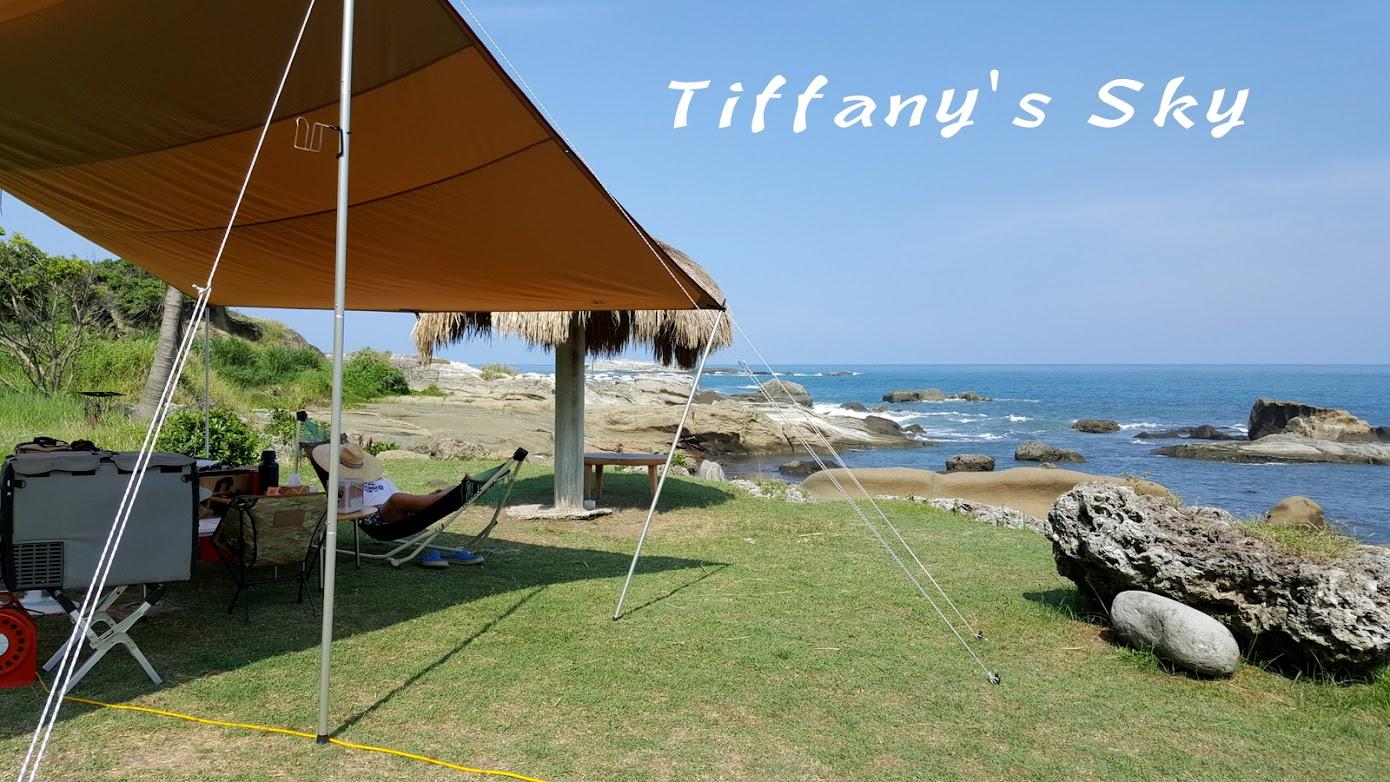 Tiffany's sky