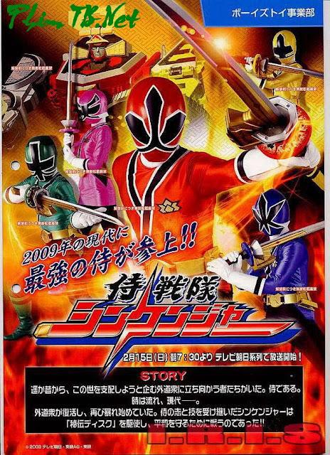 Super Sentai 33 : Shinkenger - Shinkenger