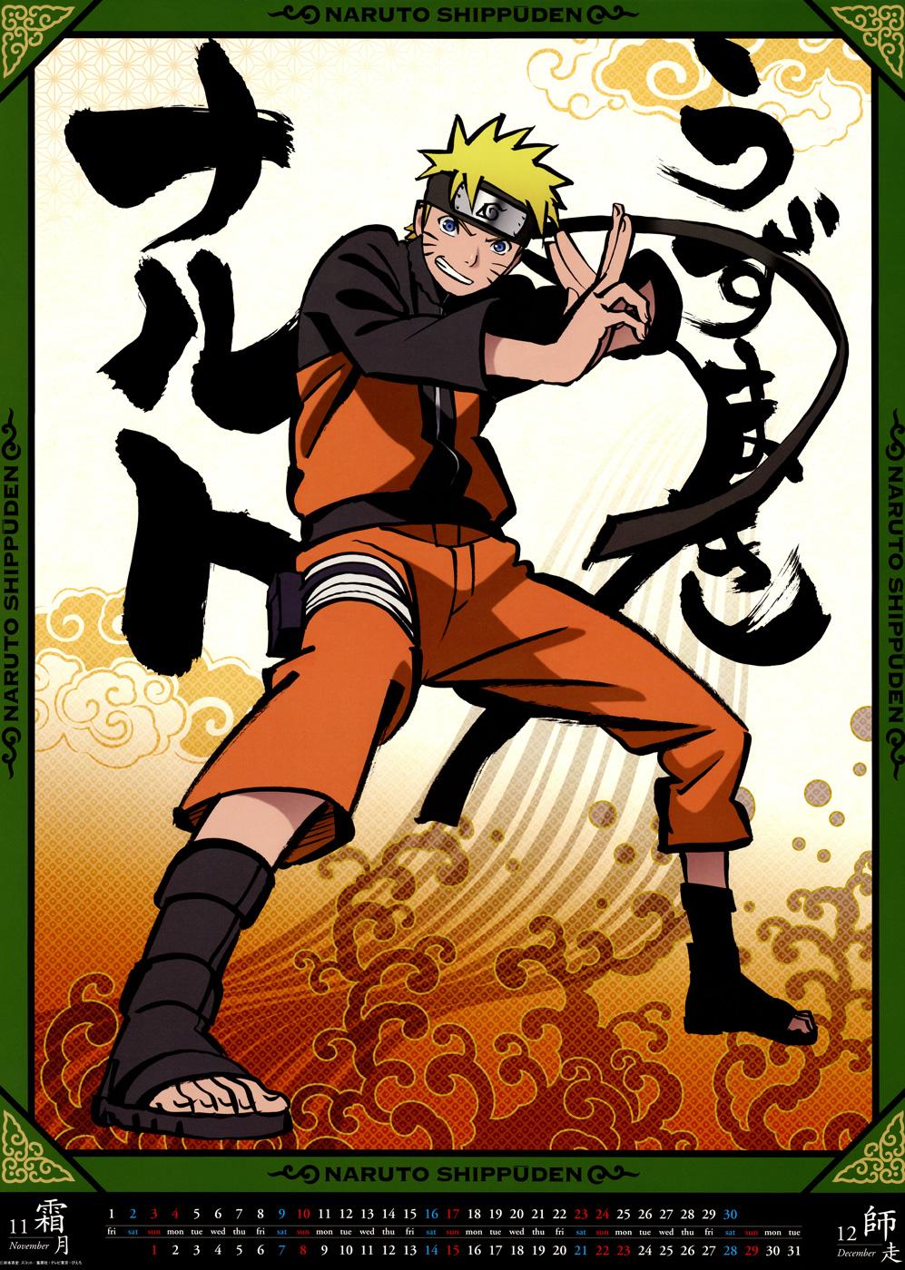 Naruto chap 611 Trang 20 - Mangak.info