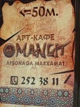 mangyt kyrgyz yurt restaurant tashkent