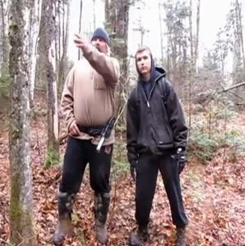 Vermont Bigfoot Sighting