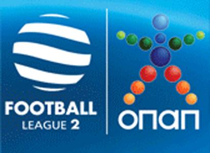 Το πρόγραμμα της Football League 2