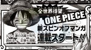 One Piece, Spin-off, Actu Manga, Manga, Saikyo Jump,
