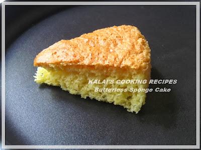 Butterless Sponge Cake | பஞ்சு கேக் | Basic Sponge Cake