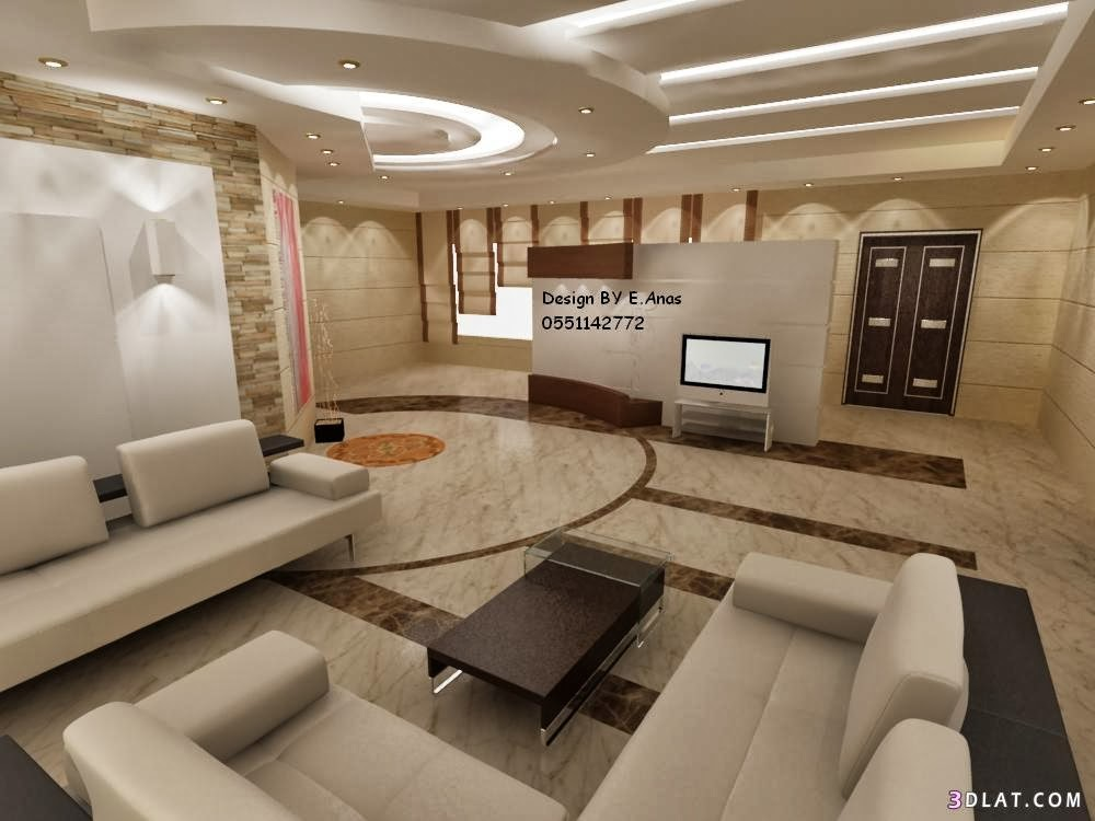 Gypsum Ceiling Designs For Living Room