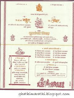 संधि विच्छेद (Sandhi viched ) - हिन्दीकुंज,Hindi Website