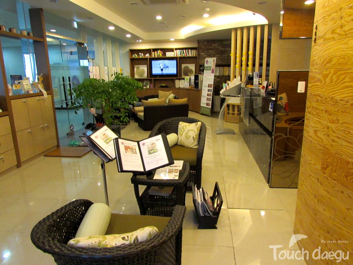 Hoo Clinic in Daegu
