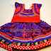 Purple Brasso Skirt for 1 Year Kid