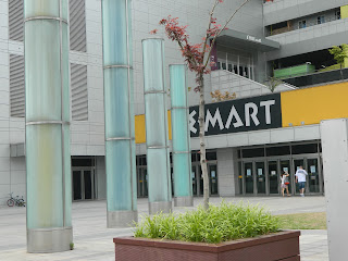 Emart at Yongsan Station