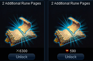 lol how to buy rune pages in new client