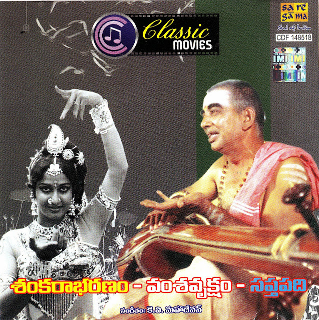 Vamsa Vruksham  Telugu Mp3 Songs Free  Download  1980