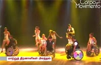 Brazil loves Wheelchair dancing, a new approach to dance