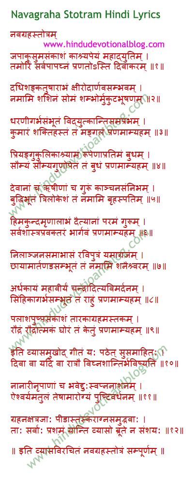 Nav durga mantra mp3 free download