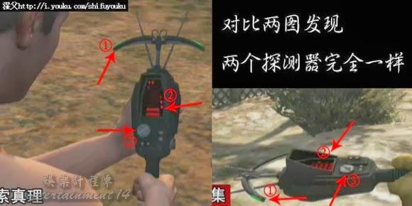俠盜獵車手 5 (GTA 5) 埃普西隆邪教相關解析 | 娛樂 ...