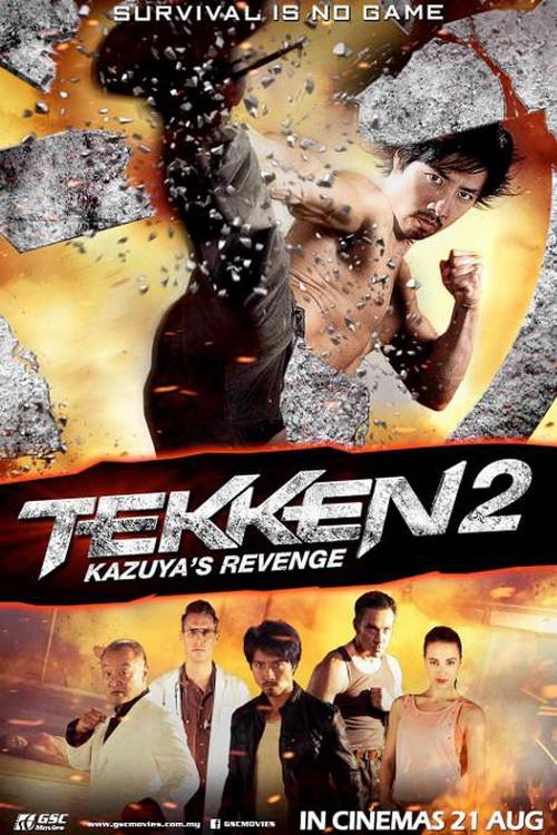 Tekken 2: Kazuya's Revenge (2014) เทคเค่น 2