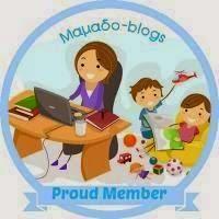 Περήφανο μέλος των μαμαδό-blogs