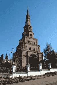 Menara Kazan