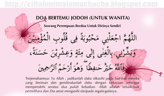 Doa Bertemu Jodoh Untuk Wanita