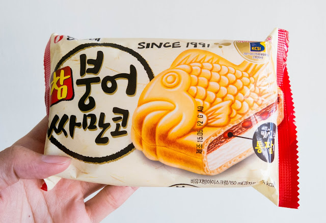 Individual pack of the fish ice cream