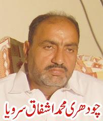 Ashfaq Ahmad Saroya