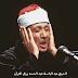 Qari Abdul Basit Abdus Samad Quran recitation