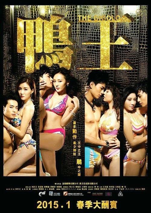 Trai Bao - The Gigolo 2015 (HD)