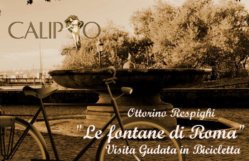 Le Fontane di Villa Borghese a suon di musica