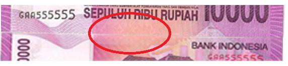 Uang Dajjal