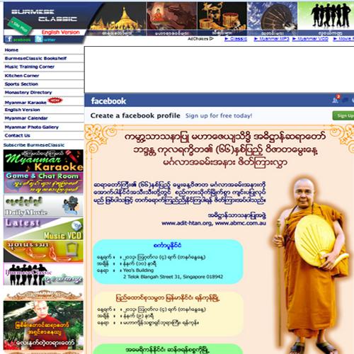 Burmese Classic Myanmar Online User Club Website Collection Home