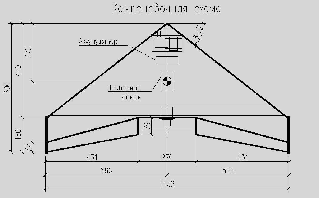 Как сделать крыло самолета из потолочки видео 39