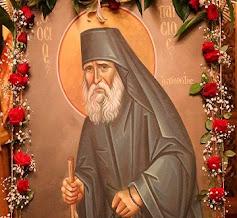 Μήνυμα του Γ. Νεκταρίου του Αγιορείτη για την Αγιοκατατάξη του Αγίου Γέροντος Παϊσίου