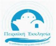 Ραδιφωνικός Σταθμός Πειραϊκής Εκκλησίας