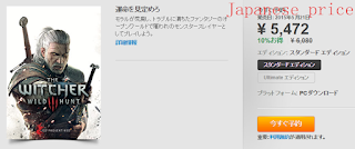 Origin-Japan