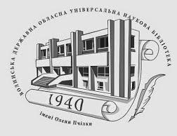 Емблема бібліотеки