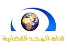 Al Majd Hadith TV
