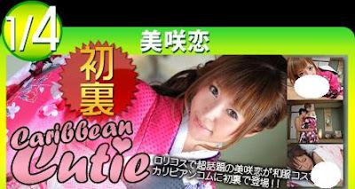 美咲恋步兵片連發!