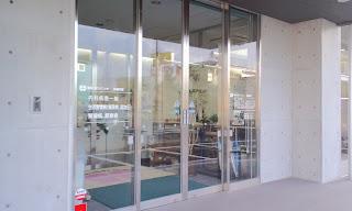 写真:正面玄関入口
