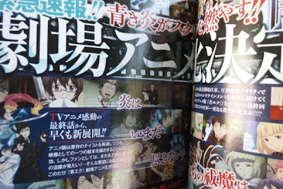 Ao no Exorcist gekijouban movie anuncio Jump SQ