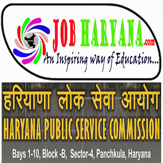 Recruitment in hpsc which is known by Haryana public service commission. Hpsc has invited application for the post of 'A' Class Naib Tehsildar (Apprentices) Gazetted Class-II (Group 'B') in Revenue Department. Hpsc invites application up-to 24/10/2013. for know more about the hpsc recruitment details and other useful information you can see below.
