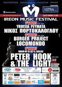 Ireon Music Festival 2015
