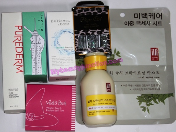 Memebox Global Edition beauty box 11 review, unboxing