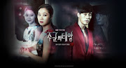 Master's Sun